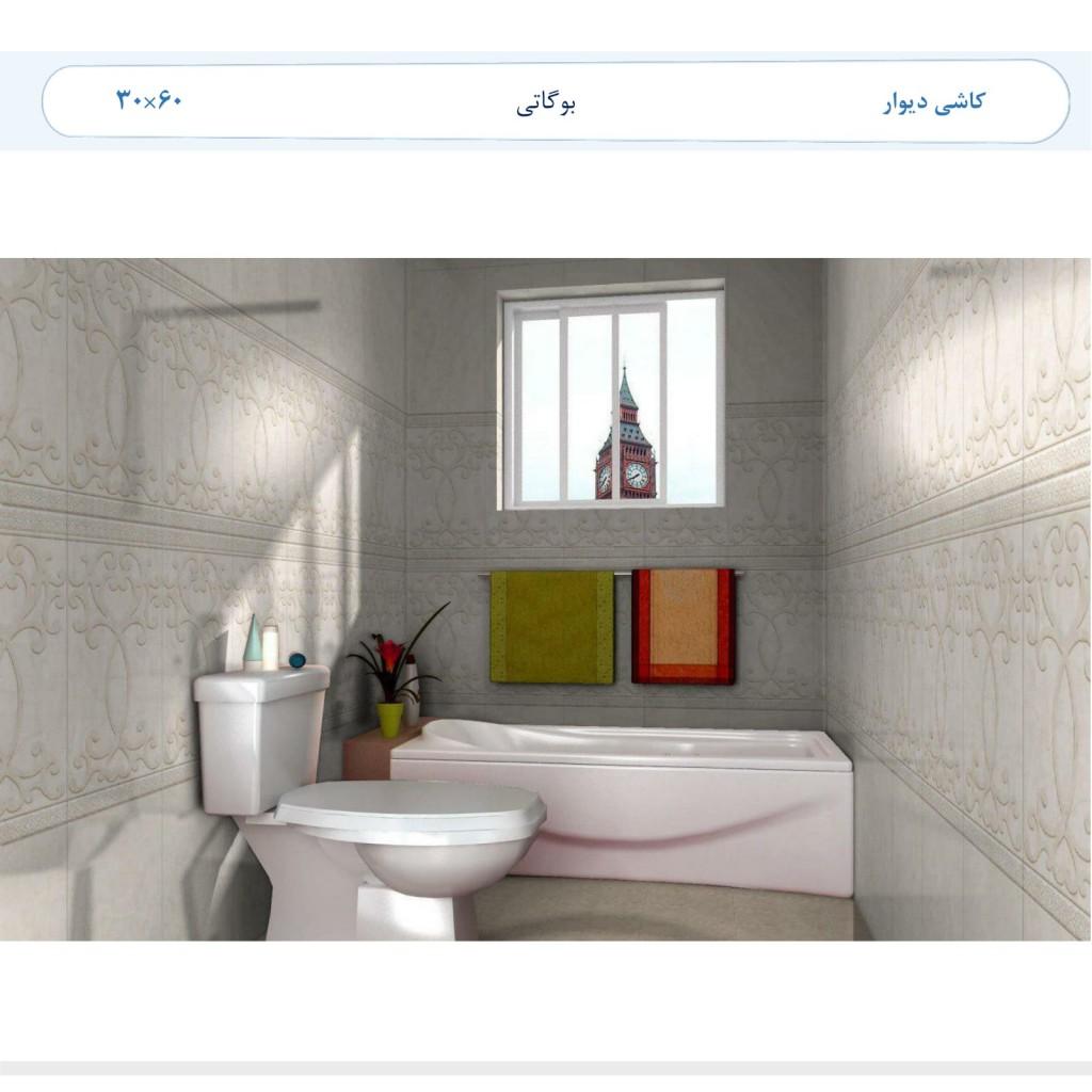کاشی دیوار پارس-06
