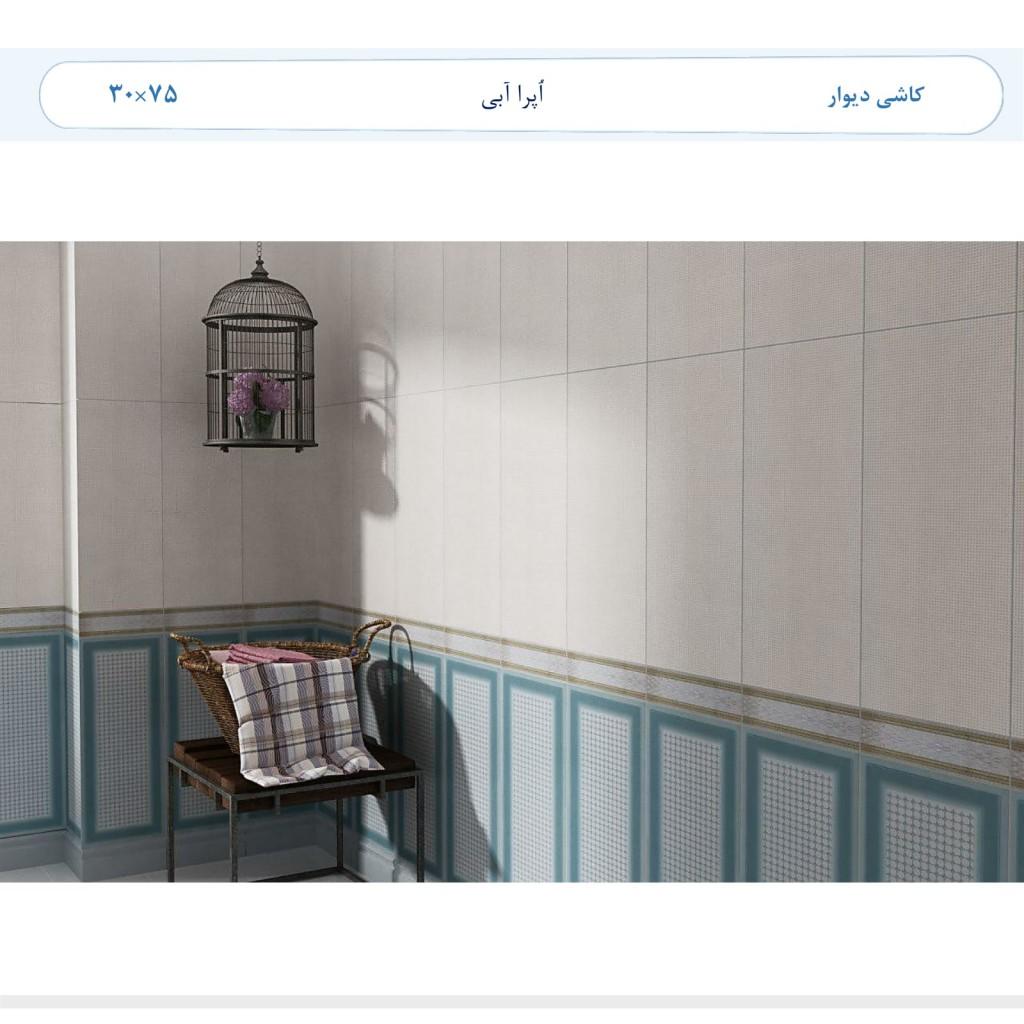 کاشی دیوار پارس-12