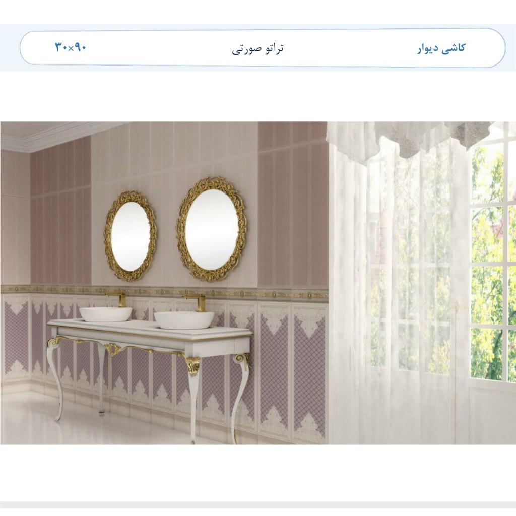 کاشی دیوار پارس-36