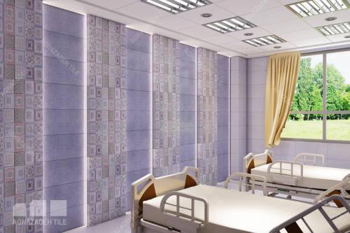 کاشی بیمارستانی یاسی روشن و تیره در بیمارستان زنان اتاق بستری ٦٠٣٠ کاشی بیمارستانی براق