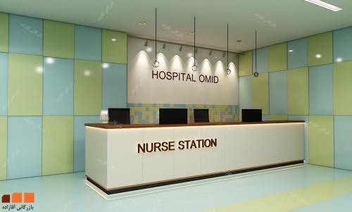 کاشی بیمارستانی کاشی بیمارستانی